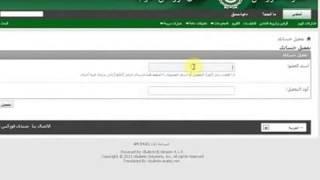 كيفية ربح المال من منتدى فوركس العرب بطريقة سهلة و فعالة جدا و مجرب