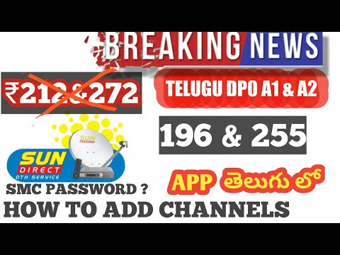 SUN DIRECT NEW PLANS TELUGU DPO A1 & A2 | PRICE LIST, HOW TO
