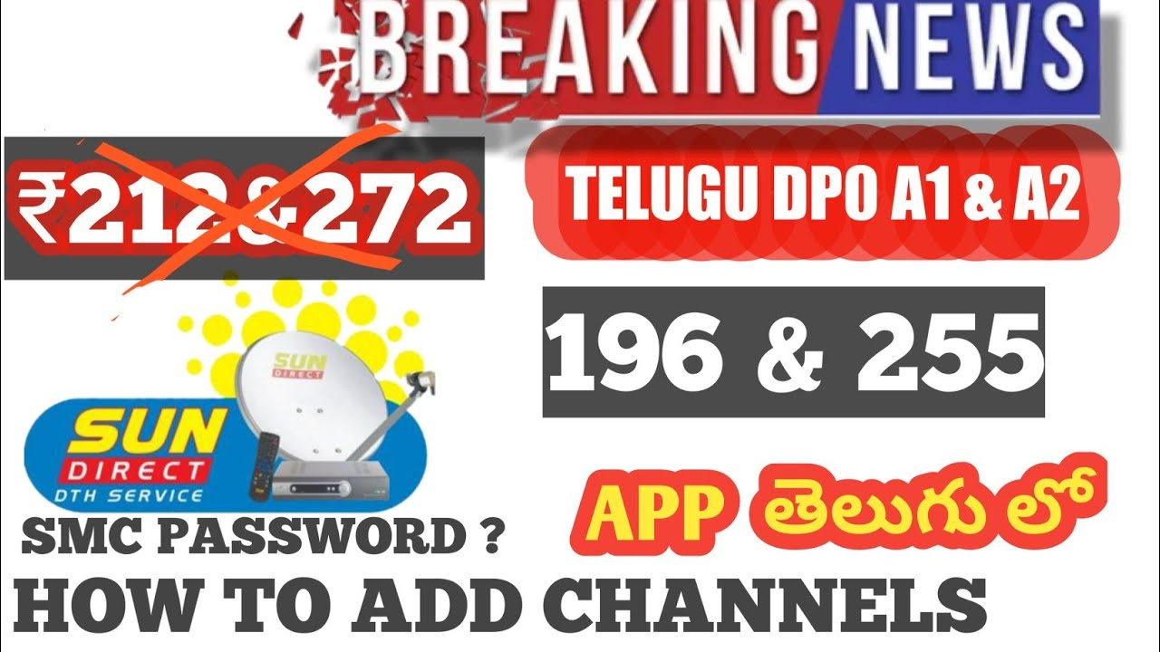SUN DIRECT NEW PLANS TELUGU DPO A1 & A2 | PRICE LIST, HOW TO ADD CHANNELS |  TELUGU |