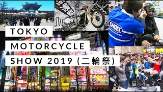 Tokyo Motorcycle Show 2019 Highlights