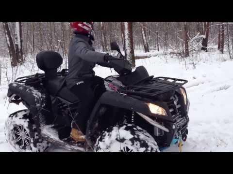 Квадроцикл CFMOTO X8 EFI купить квадроцикл в Москве