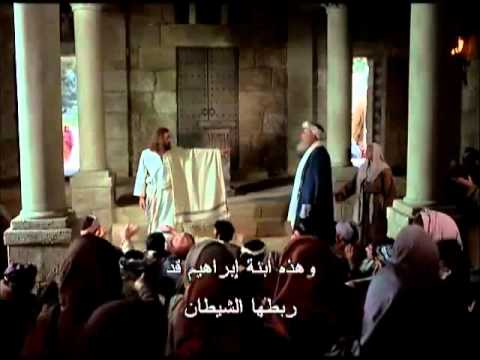 The Story of Jesus - Arabic Modern Std. with Subtitles  قصة