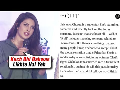 Priyanka Chopra ANGRY REACTION To The Sexist VIRAL Article Of THE CUT