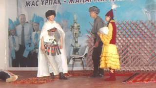 Еңлік Кебек 9-класс №103 мектеп.AVI