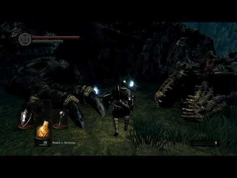 Dark Souls Remastered |  Astora's Straight Sword (Асторский прямой меч)