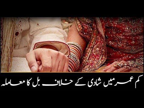 National Assembly refers child marriage restraint bill to standing committee