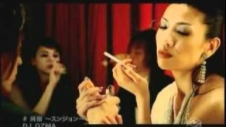 Download PV DJ OZMA   純情~スンジョン~ Mp3