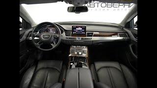 Audi A8 III (D4) Рестайлинг Long 3.0 AT (310 л.с.) 4WD 2016 г.