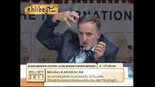 EHLİBEYT SEMPOZYUMU MÜSLİM KARABACAK.mpg