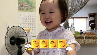 Bebé mexicoreana dijo su primera palabra en español?!?! l Mamá Coreana