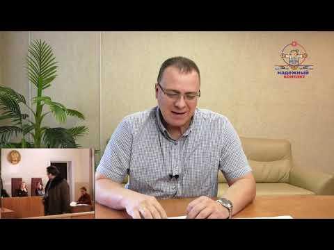 Максим Сухомлинов о изменениях с 1 ноября 2019г. ст.11.23 КОАП