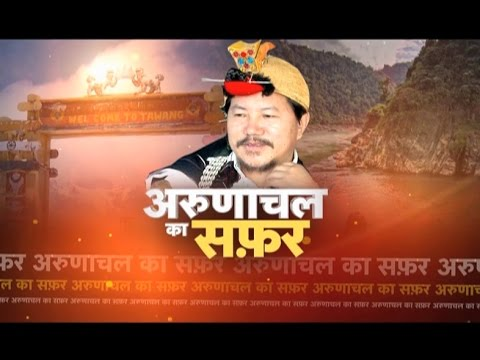Documentary Arunachal Ka Safar