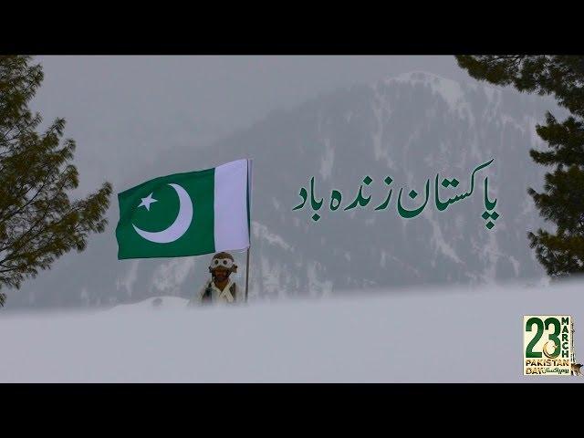 Pakistan. Youtube тренды — посмотреть и скачать лучшие ролики Youtube в Pakistan.