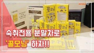 [SEOUL FOOD 2018 영상] 고려인삼제품공사,…