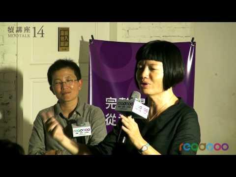 Vicky&Pinky 旅人問與答:擁抱顛簸,勇敢作夢(6/6)   Readmoo電子書店