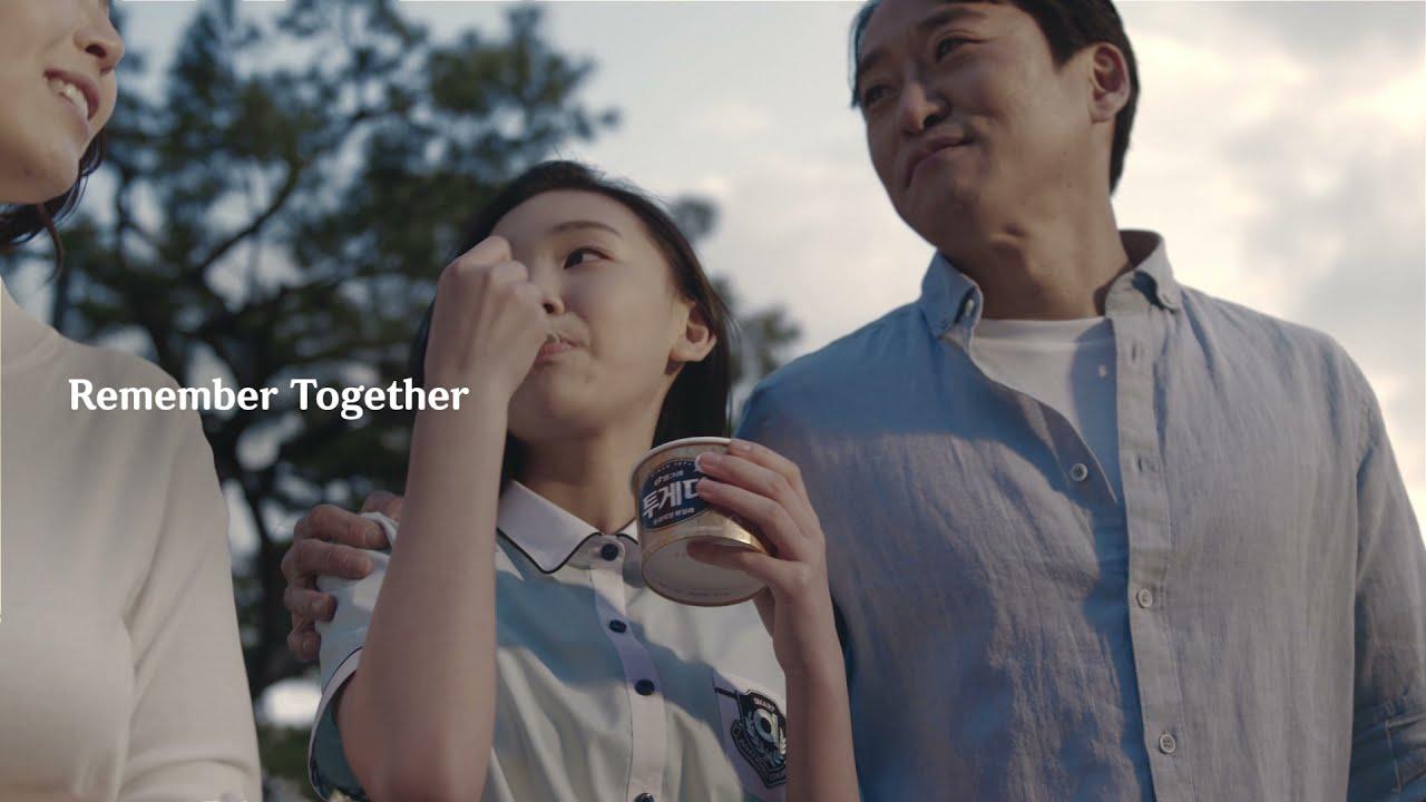 투게더 21년도 광고 (8월 빛을 되찾은 날 ver) 30초