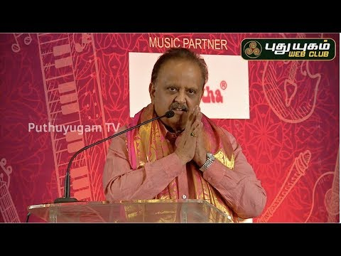 #NadaMahotsav #Balamuralikrishna #SPB #PuthuyugamTV #SPBalasubramaniam  Dr.Balamuralikrishna Nada Mahotsav - 2019  Mangalampalli Balamuralikrishna was an Indian Carnatic vocalist, musician, multi-instrumentalist, playback singer, composer, and character actor. He was awarded the Madras Music Academy's Sangeetha Kalanidhi in 1978  SUBSCRIBE US |  http://bit.ly/1KcnRTs  Click Here to Watch More |   Natchathira Jannal | https://www.youtube.com/playlist?list=PLjzd-wUqnJvSauRqGkzNfE1kCxfdJKSu2  Rusikkalam Vanga | https://www.youtube.com/playlist?list=PLjzd-wUqnJvQjzEMPZ0uYKAbyABeQ8aBj  Alayangal Arputhangal | https://www.youtube.com/playlist?list=PLjzd-wUqnJvT3rvEgviW9OO7u-zYFWEoJ  Anmeega Thagaval | https://www.youtube.com/playlist?list=PLjzd-wUqnJvSdEkm7nF9Bk5mc8FL-eghJ  First Frame | https://www.youtube.com/playlist?list=PLjzd-wUqnJvT1Wq_IBKBqerjrQxkZR1MU    Connect With Us:  http://www.puthuyugam.tv/  https://www.facebook.com/Puthuyugamtv  https://twitter.com/PuthuyugamGec