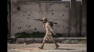 نحن لانهزم ليبيا بركان الغضب