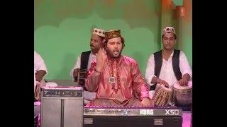 Karm Ho Karm (Padho Darud) - Muslim Devotional Songs - Chand Afzal Qadri Chisti
