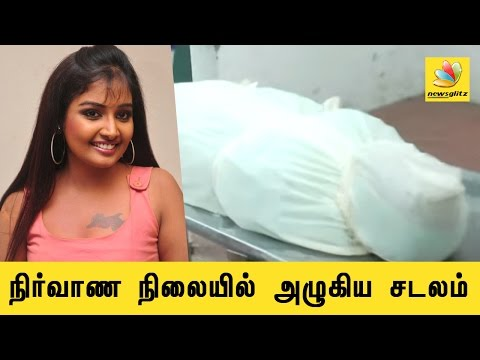 Tamil TV actress Sabarna Anand commits suicide | Latest Tamil News | Death