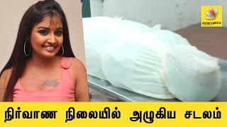 Tamil TV actress Sabarna Anand commits suicide   Latest Tamil News   Death