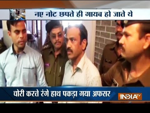 MP: Bank Note Press official arrested for stealing, currency notes worth Rs 90 lakh recovered
