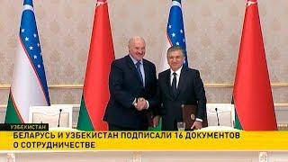 Перспективы на миллиард долларов! Лукашенко и Мирзиёев встретились в Ташкенте
