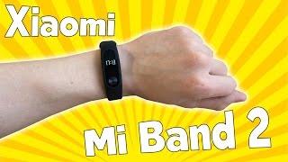 ЧЕСТНЫЙ ОБЗОР Xiaomi Mi Band 2
