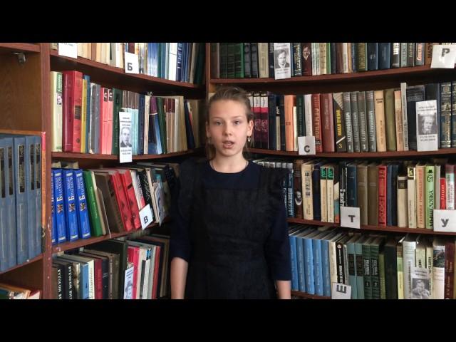 Изображение предпросмотра прочтения – АлинаСердюкова читает произведение «Свинья под дубом» И.А.Крылова