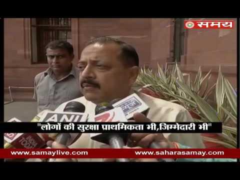 Jitendra Singh on J&k's Delegation met PM Modi