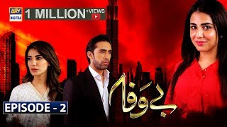 Bewafaa Episode 2 - 16th Sep 2019 ARY Digital