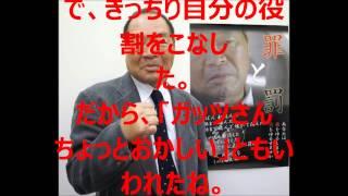 HHKちゃん 芸能人面白検索ワード ガッツ石松 Former world boxing champ...