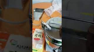 가정용  선식분쇄기