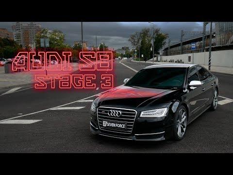 Бизнес-седан с динамикой суперкара! 850 сил под педалью Audi S8