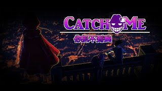 Catch Me: The Magician Who's Also A Thief (Steam PC Game) First Map Area Full Playthrough