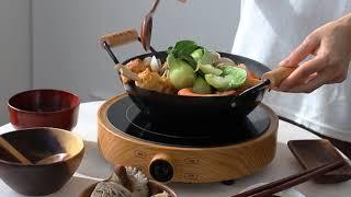 [아카시아] 우디인덕션으로 따뜻한 식탁