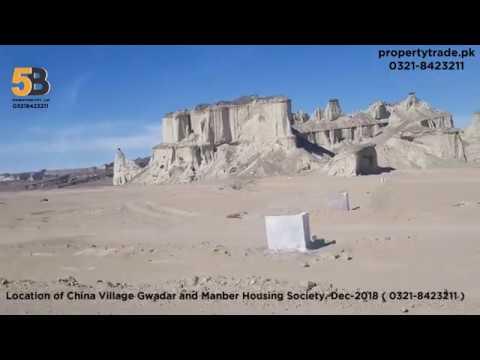 China Village Gwadar | Maanbar Housing Society Gwadar Dec-2018 | Property Trade