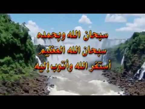ومن أعرض عن ذكري ياسر الدوسري رائع مؤثر جدا Funnycattv