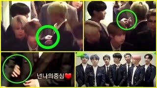 Jealous Jungkook, But Subtle Touches | Taekook Analysis |
