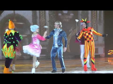 Бал Снежного Короля.Евгений Плющенко Шоу в Сочи 3.05.2015