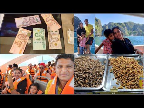 day1-in-phuket(-தாய்லாந்து-)-|-island-tour,-chillva-market