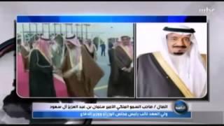 مداخلة الأمير سلمان بن عبدالعزيز مع داوود الشريان