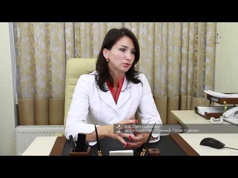 Принципы гомеопатии. Пастушенкова Елена Васильевна. Врач - гомеопат