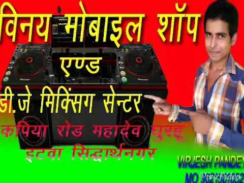 Dj Virjesh Pandey Hum Khud Hi Chale Jayenge Tera Sahar Chhod Ke