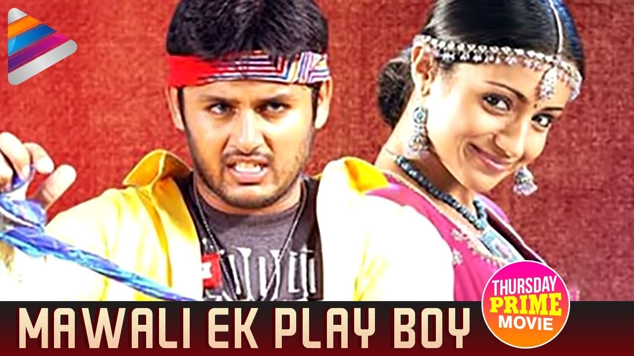 Mawali Ek Play Boy Hindi Dubbed Movie Nithin Trisha K