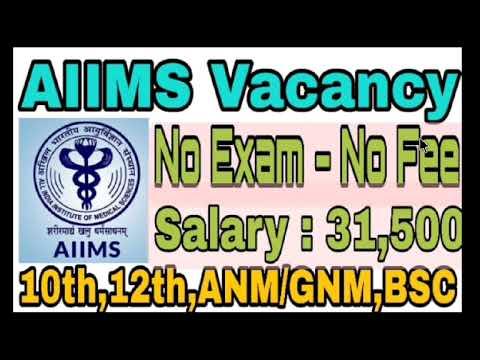 Staff Nurse Recruitment 2021// NHM Recruitment 2021//Staff Nurse Vacancy/ Aiims Recruitment 2021