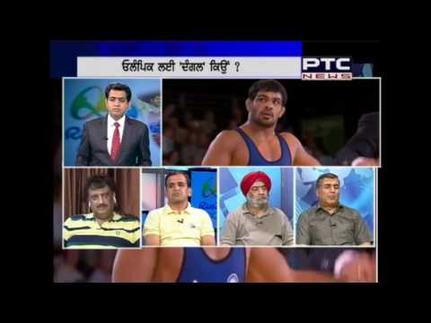Fight of Sushil Kumar and Narsingh Yadav for Wrestling Rio Olympic 2016 | VT | May 14,2016