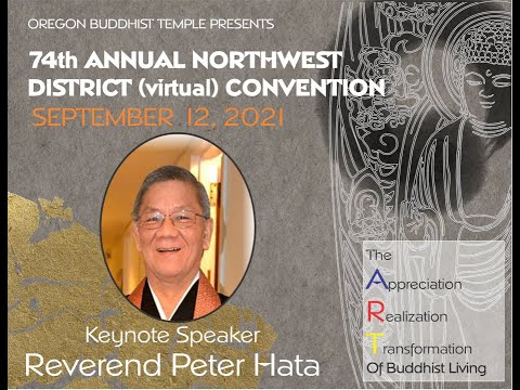 74th Annual NW District Convention