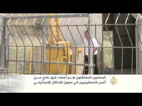 سلطات الاحتلال تعتقل عددا من المحامين الفلسطينيين