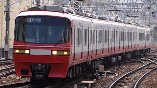 【鳴るなんて…】名鉄1200系1012f金山停車フル
